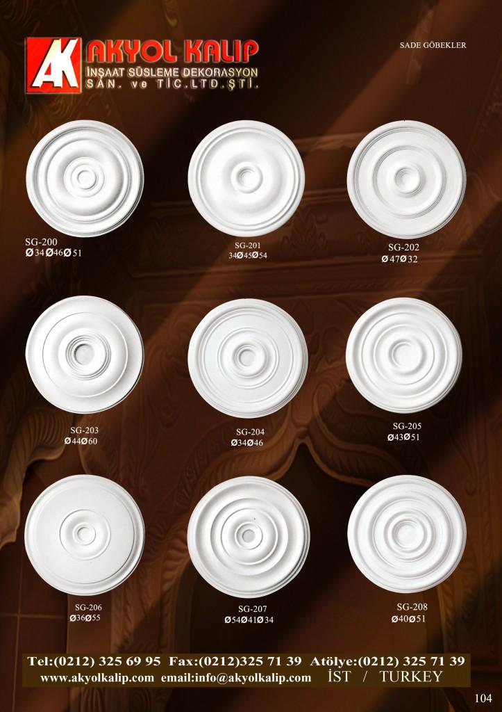 sade göbek alçı kalıp, düz göbek polyester kalıp, düz tavan göbeği alçı kalıbı, köşeli göbek kalıbı, tavan göbeği alçı kalıbı, sade göbek profil profilleri, düz göbek polyester kalıpları, 6 altıgen göbek alçı kalıp, 8 sekizgen göbek, polyester kalıbı, lamba göbekleri kalıpları, lamba düz göbek kalıpları, yuvarlak tavan göbeği alçı kalıp, sıva üstü göbekler, yıldız tavan göbekleri, yuvarlak tavan göbekleri, polyester tavan göbek kalıbı + kalıpları + modeleri, avize göbek kalıpları + modeleri, su deposu + depoları su tankları resimleri
