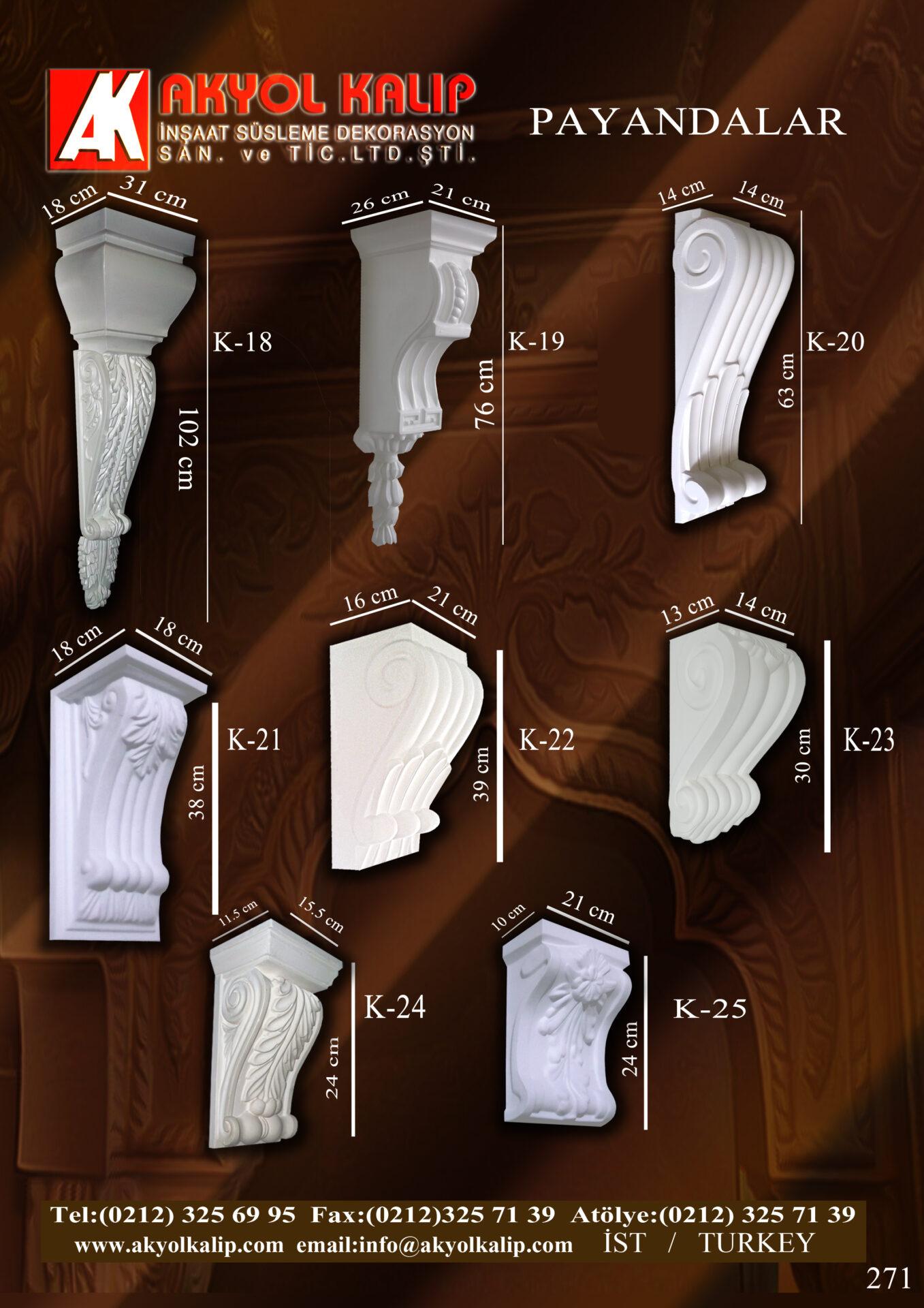 polyester kalıp + alçı kalıp, dış cephe prekast kalıpları +alçı kalıp imalatı, jumba altı kalıpları, cumba altı kalıpları + modelleri, kartonpiyer kalıpları, tavan kaplama modelleri, PAYANDA, PAYANDA KALIP, PAYANDA MODELİ, PAYANDA ÇEŞİTLERİ, PAYANDA ALÇI KALIPLARI, PAYANDA POLYESTER KALIP, SİLİKON PAYANDA KALIPLARI, DIŞ CEPHE PAYANDASI, ZIMPARA, ALÇI ZIMPARASI, KARTONPİYER ZIMPARASI, SÖVE İMALATI, PREKAST DÖKÜM, KATSİLME, Desenli Kartonpiyer Fiyatı, İç Mekan Ürünü Desenli, POLYESTERCİLER, PROFİL, ASMA TAVAN, FİBER DÖKÜM, POLYESTER DÖKÜM, ELYAF, BOYA FIRÇASI
